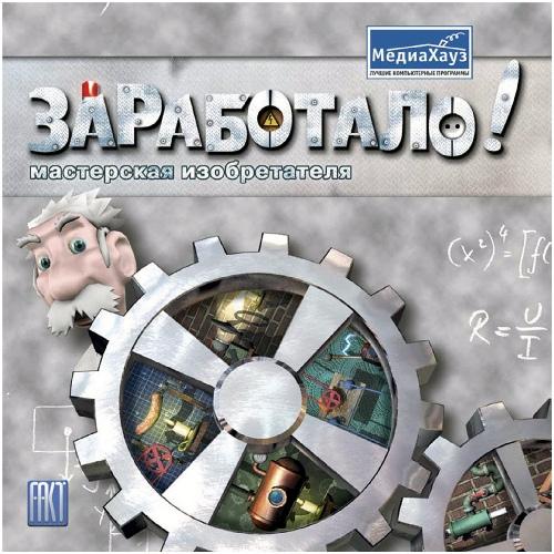 GameGuru ru — лучшие компьютерные игры 2 15 и 2 16 года
